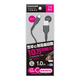 多摩電子工業 USB2.0 Type-C/USBソフトタフケーブル 1.0m TH269CAT10K ブラック│携帯・スマホアクセサリー モバイルバッテリー・携帯充電器