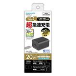 多摩電子工業 PD 20W コンセントチャージャー TAP134UK ブラック│携帯・スマホアクセサリー モバイルバッテリー・携帯充電器