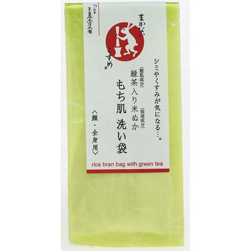 まかないこすめ もち肌洗い袋 緑茶