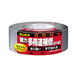 3M スコッチ 強力多用途補修テープ DUCT-54