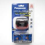 パナソニック LEDかしこいテールライトSKL090