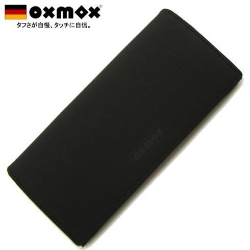 ドイツの有名ブランドOXMOXの長財布(ブラック)です。 BLACK:何にも染まらず何とも同化しない、限りなくPUREで透明な心の象徴。 OXMOX 束入れブラック 50300−9