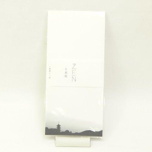 尚雅堂 ZEN 一筆箋 五重塔 26208