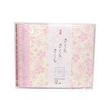 <東急ハンズ> 三つの桜柄を桜色の和紙と組合わせました。 尚雅堂 おりがみ さくら 9.5cm角 29254画像
