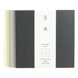 尚雅堂 大人のためのおりがみ 黒 9.5cm角 29273