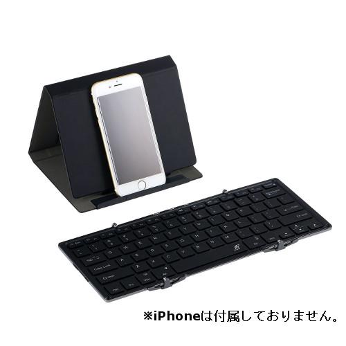 サップ 3つ折り Bluetooth キーボード フルサイズ ブラック 3E−BKY1−BK