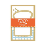 みずたまパン工房 mizutama ミニレターセット 35-038│レターセット・便箋 レターセット