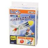 アーテック ペットボトルロケットキット 055771