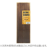 桐 エイジングボード 600×200×13 ブラウン
