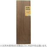 桐 エイジングボード 910×300×13 ブラウン