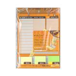 カンミ堂 テンミニッツ卓上タイプ TM-3401オレンジ