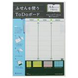 カンミ堂 ふせん使うToDoボード A6 TD-1001