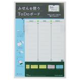 カンミ堂 ふせん使うToDoボード B6 TD-1002
