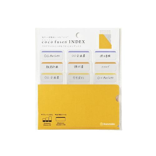 カンミ堂 ココフセンインデックス クリアファイル用 ラインS CP−1001