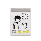 カンミ堂 タテトコ 方眼罫 TA-1001 白