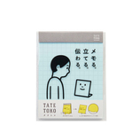 カンミ堂 タテトコ 方眼罫 TA−1002 水色