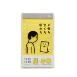 カンミ堂 タテトコ TODO TA−2003 黄色