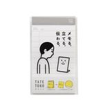 カンミ堂 タテトコ TODO TA−2001 白