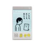 カンミ堂 タテトコ TODO TA−2002 水色