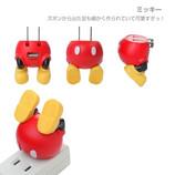 Hamee ディズニーキャラクター/おしりUSB-AC充電器 ミッキー