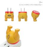 Hamee ディズニーキャラクター/おしりUSB-AC充電器 プー