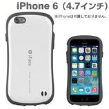 【iPhone6】4.7インチ iFace_First_Classケース ホワイト