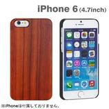 【iPhone6】4.7インチ ナチュラルウッドハードケース ローズウッド