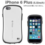 【iPhone6 Plus】5.5インチ iFace_First_Classケース ホワイト