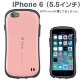 【iPhone6 Plus】5.5インチ iFace_First_Classケース ベビーピンク