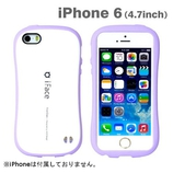 【iPhone6】4.7インチ iFace First Class パステルケース ホワイト×パープル
