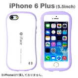 【iPhone6 Plus】5.5インチ iFace First Class パステルケース ホワイト×パープル