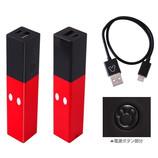 Hamee ディズニーキャラクター/スティック型・モバイル充電器 2900mAh ミッキー