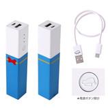 Hamee ディズニーキャラクター/スティック型・モバイル充電器 2900mAh ドナルド
