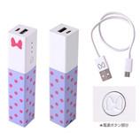 Hamee ディズニーキャラクター/スティック型・モバイル充電器 2900mAh デイジー
