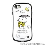 【iPhone8/7】 スヌーピーiFaceケース スヌーピー&ウッドストック/プロペラ