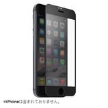 【iPhone7/6s/6】 9H ラウンドエッジ強化ガラス 液晶保護シート 0.33mm ブラック