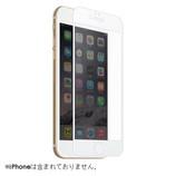 【iPhone7/6s/6】 9H ラウンドエッジ強化ガラス 液晶保護シート 0.33mm ホワイト
