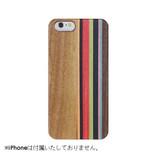【iPhone7】 ナチュラルウッドハードケース ストライプ/ウォルナット