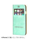 【iPhone7】 COSMO FLIP 窓付きダイアリーケース シリウス/ブルー