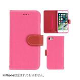 【iPhone7】 booc ダイアリーケース ピンク×ダークレッド