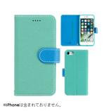 【iPhone7】 booc ダイアリーケース エメラルド×ライトブルー