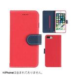 【iPhone7Plus】 booc ダイアリーケース レッド×ネイビー