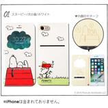 【iPhone7】 PEANUTS フリップ窓付きダイアリーケース スヌーピー/犬小屋/ホワイト
