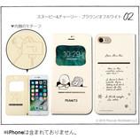 【iPhone7】 PEANUTS フリップ窓付きダイアリーケース スヌーピー/オフホワイト