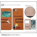 【iPhone7】 PEANUTS フリップ窓付きダイアリーケース スヌーピー&シュローダー/ブラウン