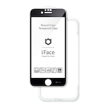 【iPhoneSE(第2世代)/8/7/6s/6】 iFace ラウンドエッジ強化ガラス 画面保護シート ブラック│携帯・スマホアクセサリー 液晶保護フィルム