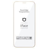 【iPhone12/12Pro】 iFace ラウンドエッジ強化ガラス 画面保護シート ベージュ│携帯・スマホアクセサリー 液晶保護フィルム