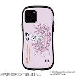 【iPhone11Pro】PEANUTS/ピーナッツ iFace First Classケース スヌーピー&ウサギ