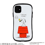 【iPhone11】PEANUTS/ピーナッツ iFace First Classケース すべり台