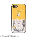 【iPhoneSE(第2世代)/8/7】 ディズニー Latootoo カード収納型ミラー付きケース ボタニカルプー